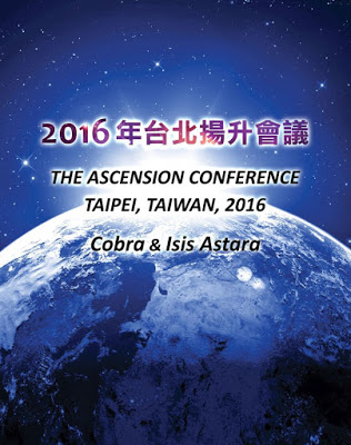 Ascension conference